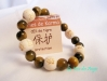 Tiger's Eye Karma Bracelet